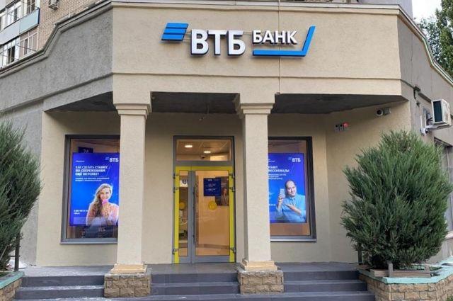 Ипотека банка ВТБ в 2021 году (2)