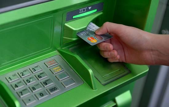 Как узнать задолженность по кредитной карте, оформленной в Сбербанке