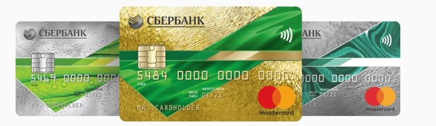 Как узнать задолженность по кредитной карте Сбербанка (2)