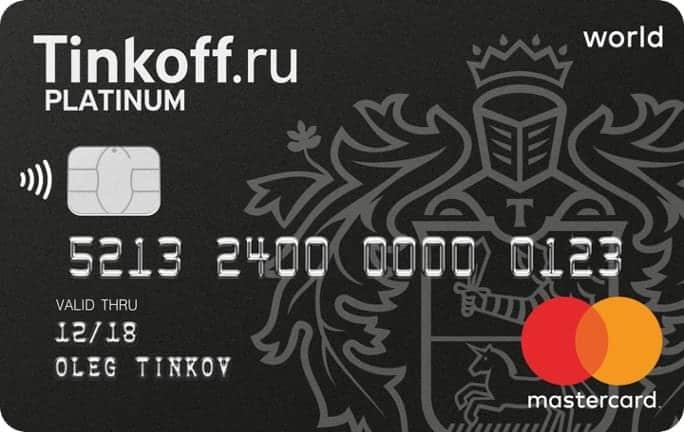 Лучшие кредитные карты 2021 года
