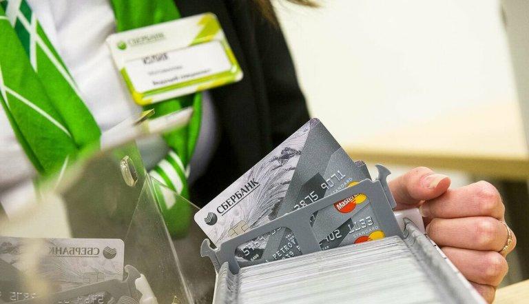 Как закрыть кредитную карту Сбербанка (2)