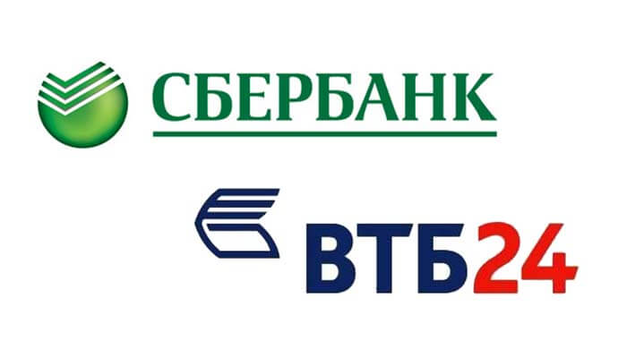 Перевод денег со Сбербанка на ВТБ