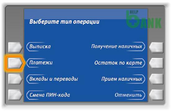 Перевод с карты ВТБ на карту Сбербанка через банкомат