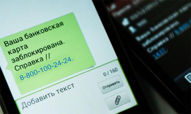 Как-заблокировать-карту-ВТБ-(1)