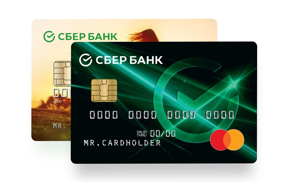 Перевод с кредитной карты Сбербанка на дебетовую (1)