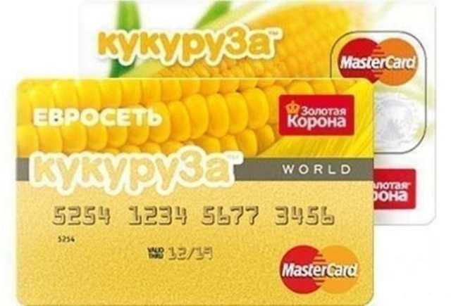 Как перевести деньги с карты Кукуруза (2)