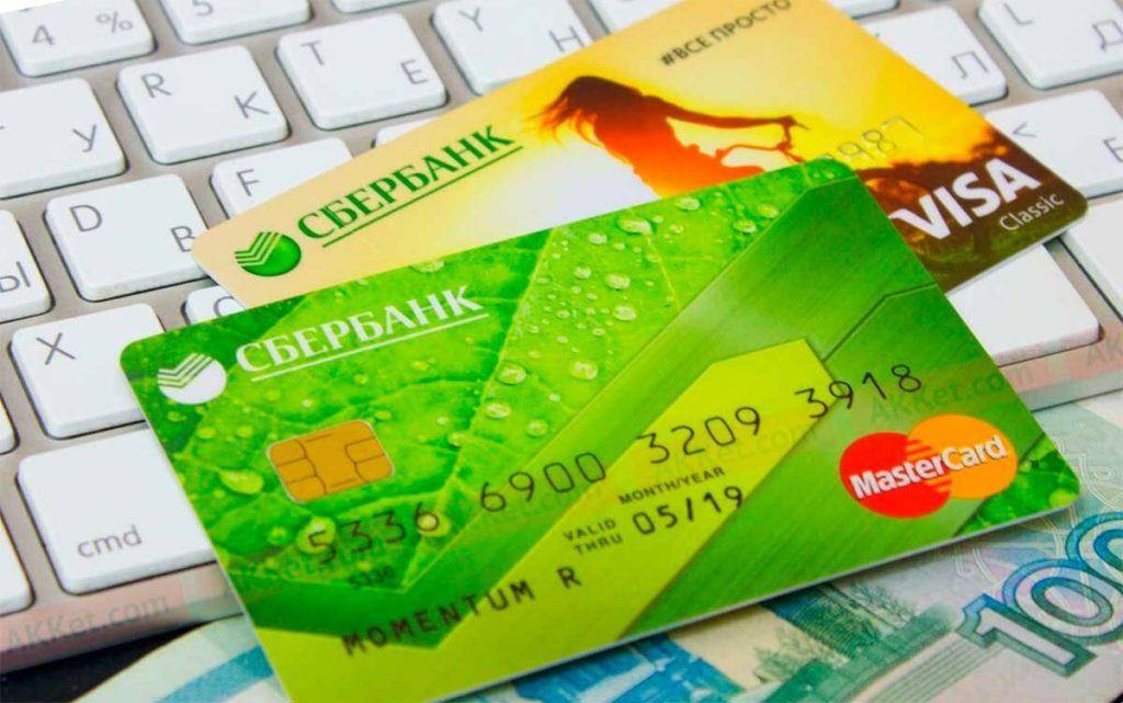 Как перевести и отправить деньги клиенту без карты Сбера