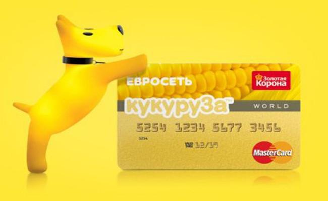 Как активировать карту Кукуруза. Активация карточки Кукуруза через интернет