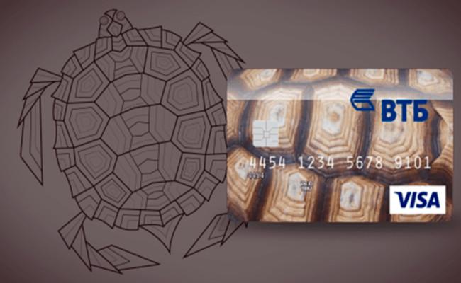 Карта рассрочки Черепаха ВТБ. Магазины и партнеры карточки рассрочки Черепаха