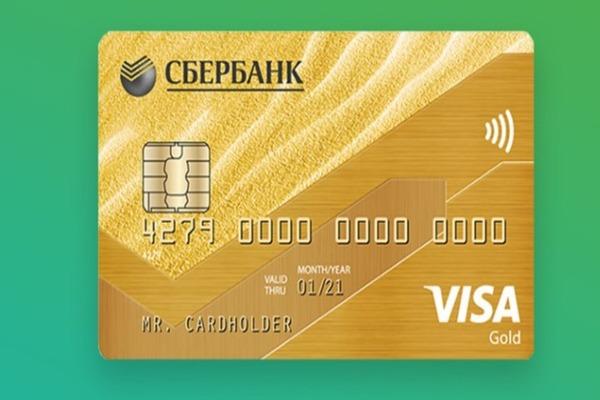Как активировать кредитную карту Сбербанка. Активация кредитки Сбера