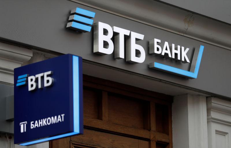 Как сменить пин-код на карте в отделении ВТБ банка