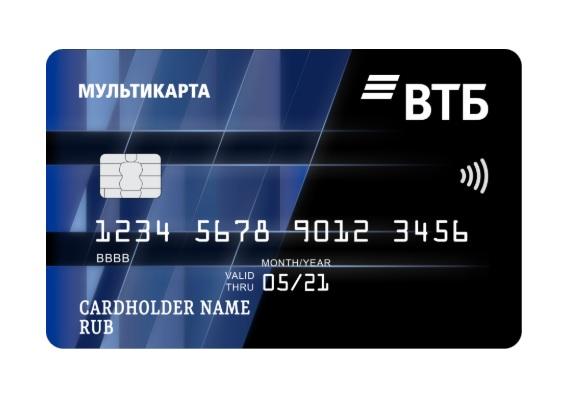 Как узнать номер счета карты ВТБ. Как узнать расчетный и лицевой номер счета карточки от ВТБ