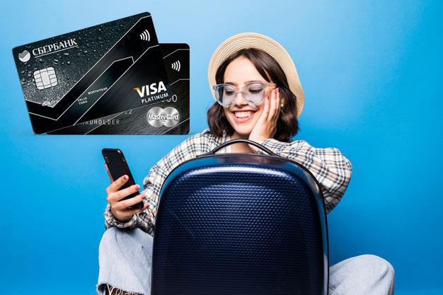 Лучшая дебетовая банковская карточка для путешествий (1)