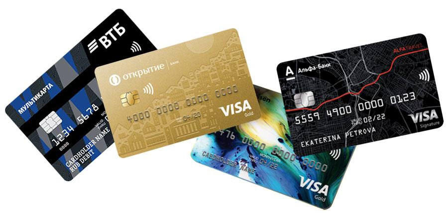 Лучшая дебетовая банковская карточка для путешествий (2)