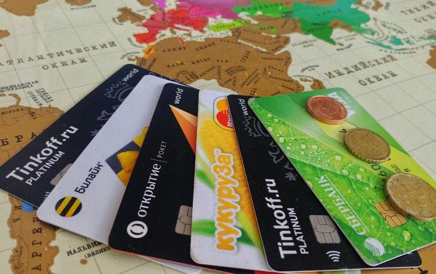 Лучшая дебетовая банковская карточка для путешествий (3)