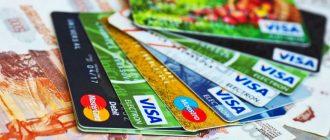 Перевод-денег-по-номеру-карточки-Сбербанка
