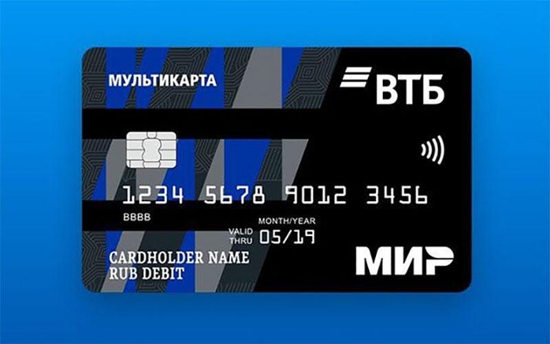 Как активировать карту ВТБ. Активация карточки ВТБ через интернет онлайн