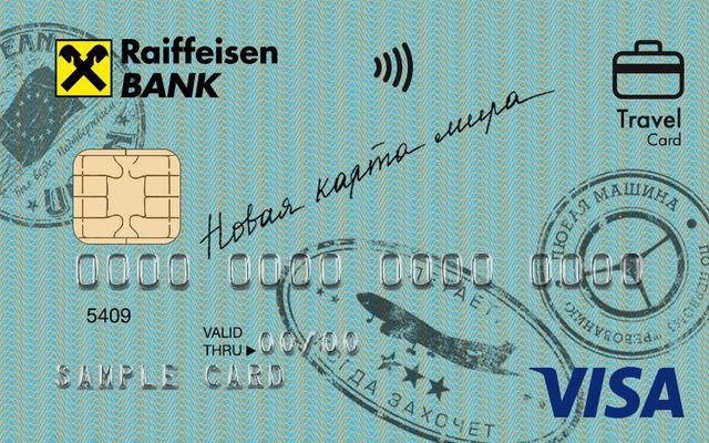 Валютная карта. Какую валютную дебетовую карту лучше открыть