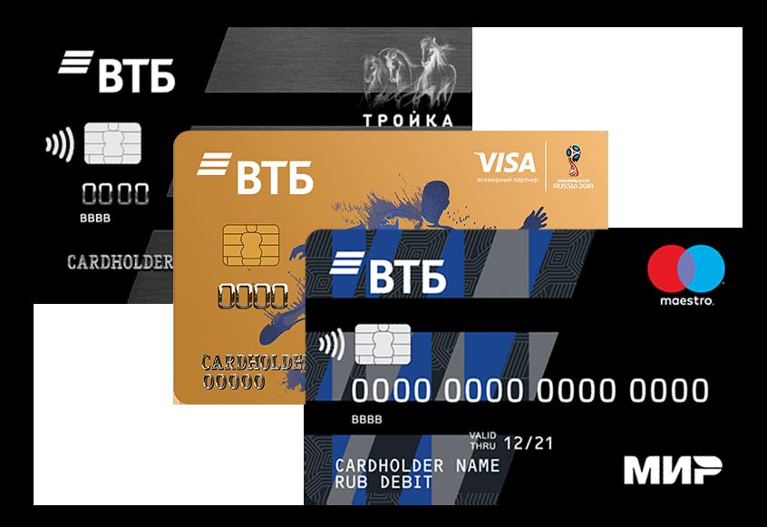 Бесплатная пенсионная Мультикарта от ВТБ