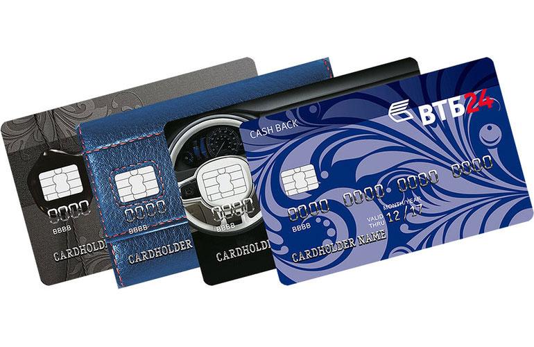 Кредитные карты с льготным периодом. Выгодные кредитки (1)