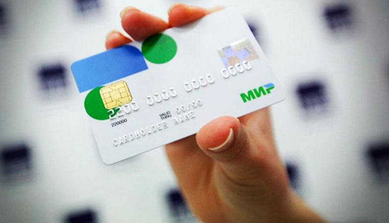 Пенсионная-карта-МИР-от-Сбербанка