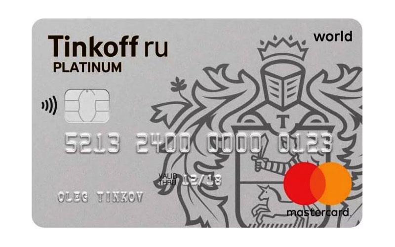 tinkof-platinum-2020