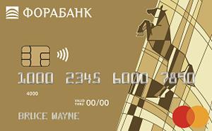 Дебетовые-карты-ФОРА-БАНК
