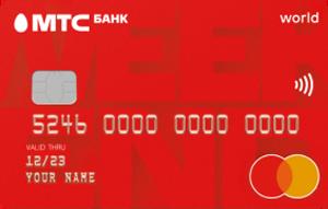 Дебетовые-карты-МТС-банк
