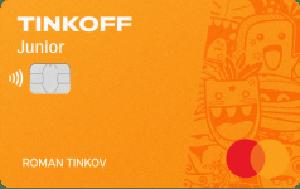 Дебетовые-карты-Tinkoff-Junior
