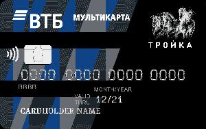 Дебетовые-карты-ВТБ-24