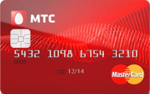 Кредитные-карты-МТС