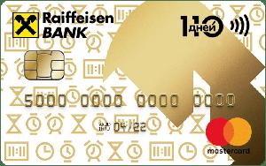 Кредитные-карты-Райффайзен-Банк