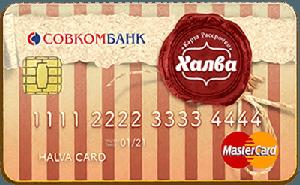 Кредитные-карты-Совкомбанк-карта-рассрочки-Халва