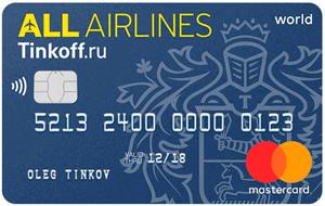 Кредитные-карты-Тинькофф-All-Airlines
