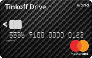 Кредитные-карты-Тинькофф-кредитная-карта-DRIVE