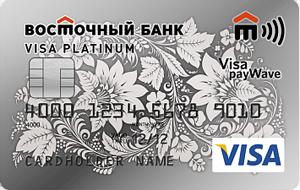 Кредитные-карты-Восточный-Экспресс