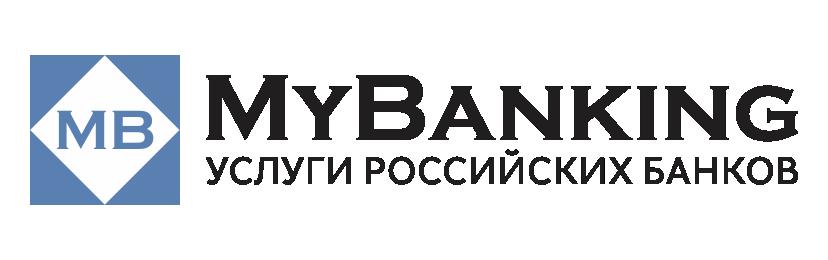 MyBanking.ru - Портал о финансовых продуктах и услугах банков России