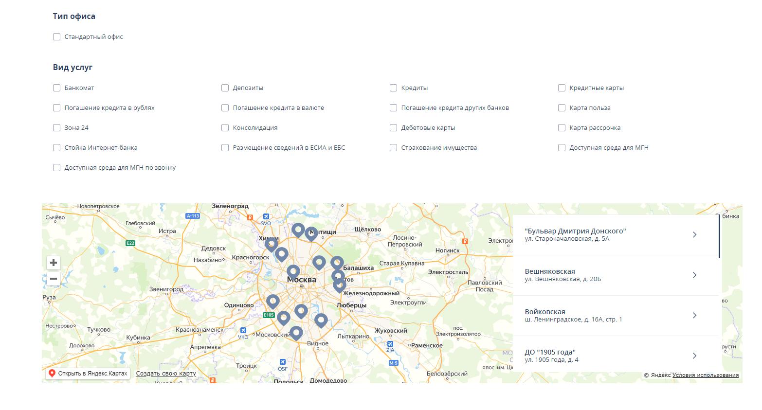 Вся информация о карте - 120 дней без процентов в Хоум Кредит Банке